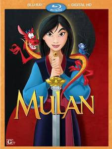 Mulan Digital Copy Download Code Disney Google Play HD