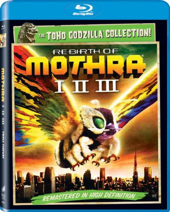 Rebirth of Mothra / Rebirth of Mothra II / Rebirth of Mothra III Digital Copy Download Code UV Ultra Violet VUDU HD HDX