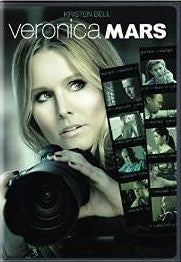 Veronica Mars Digital Copy Download Code UV Ultra Violet VUDU SD