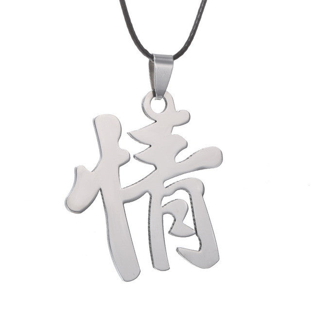 Chinese character necklace pendant simply trendyy ny chinese character necklace pendant aloadofball Images