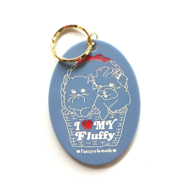 "Fancy Ala Mode ""I Love My Fluffy"" Keychain"