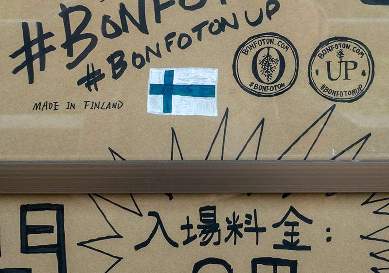 Students were appreciative of what the Bonfoton Camera Obscura devices made possible.