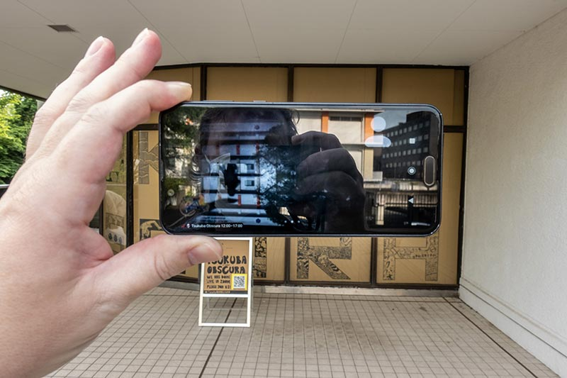 Following Covid-19 restrictions, Tsukuba Camera Obscura moved  online to become a 'Zoom Obscura'