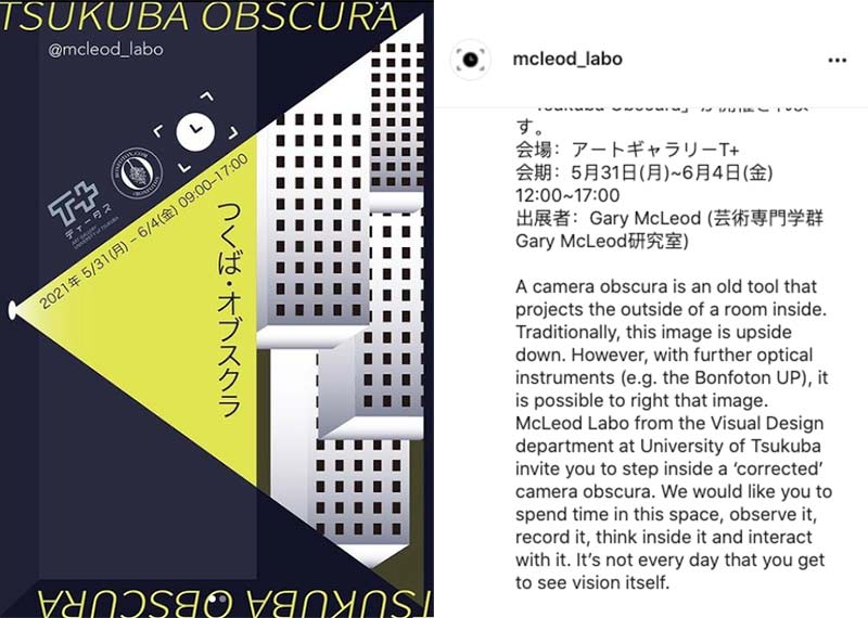 Tsukuba Obscura Instagram Post screenshot_It's not everyday that you get to see vision itself