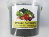 GWP Organic Fertilizer