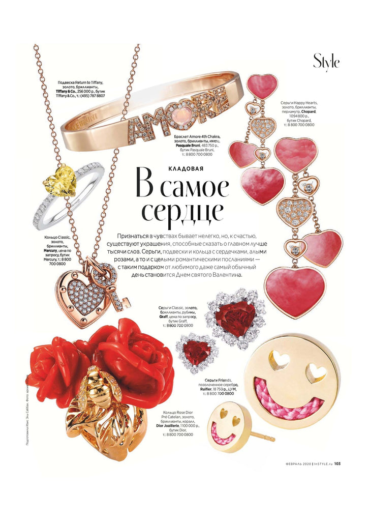 Friends Smitten Cord Studs as seen in Instyle Russia