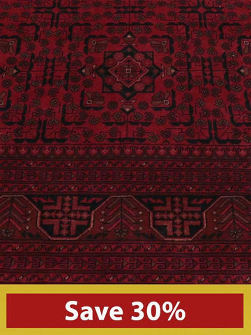 The design and colour of this Afghan Kunduz rug is very traditional.