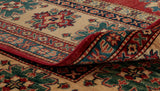 The quality of this Afghan Kazak carpet can be seen by looking at the back.