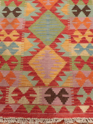 Is there a colour that is not is this lovely Afghan kilim runner?