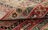 The cream, blue and red go together beautifully in this Afghan Kazak
