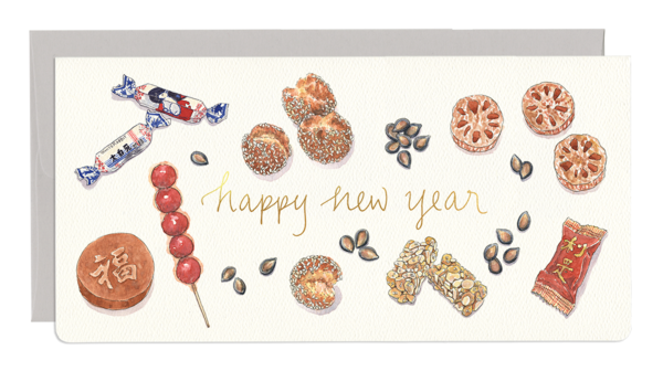 New Year Treats Greeting Card