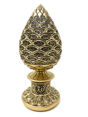 Names of Allah (SWT) Egg Shaped Islamic Table Decor (Gold 6.5in)