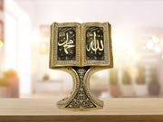 Islamic Table Decor Allah and Muhammad Book Gold