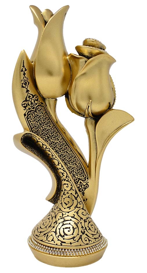 Lale Gul Tulip & Rose Allah-Muhammad Islamic Table Decor Large (Gold)