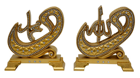 Allah (SWT) And Muhammad Accent Piece (Gold)