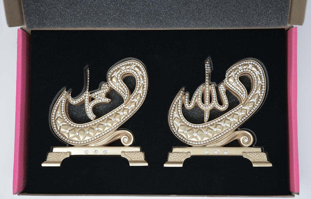 Allah (SWT) And Muhammad Accent Piece (Mother of Pearl)