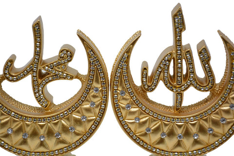 Allah-Muhammad Islamic Decor Crescents small (Gold)