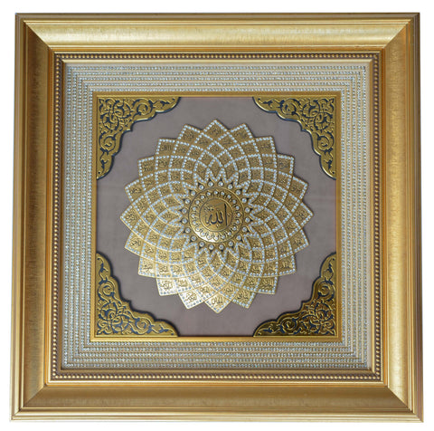 Islamic Wall Frame 99 Names Of Allah