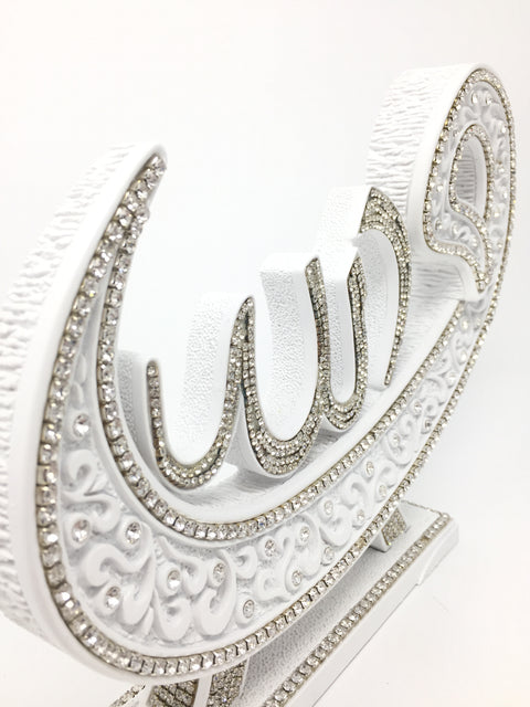 Allah (SWT) Accent Piece (White)