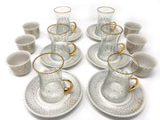 Istanbul Tea and Coffee Set- Silver