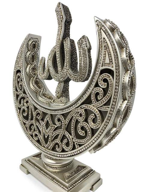 Allah-Muhammad Islamic Decor Crescents (Silver)