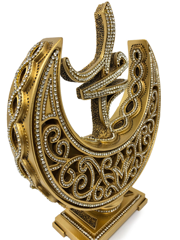 Allah-Muhammad Islamic Decor Crescents (Gold)