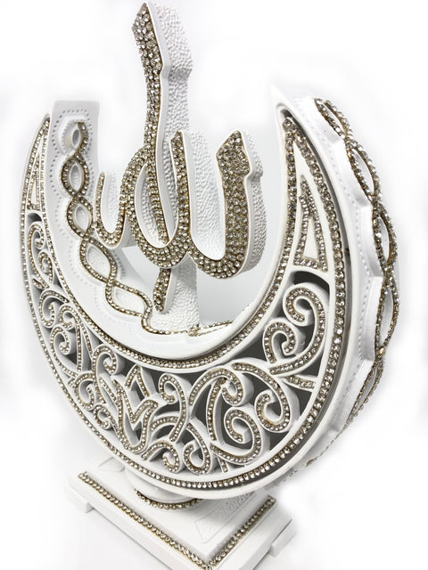 Allah-Muhammad Islamic Decor Crescents (White)