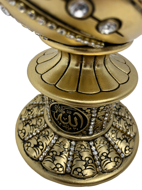 Ayat Al Kursi Islamic Table Decor Egg Sculpture (Gold 7.5in)