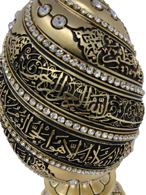 Islamic Table Decor Ayat AlKursi Sculpture Accented with Rhinestones (Gold 9.50in)
