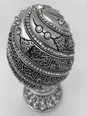 Ayat Al Kursi Big Egg Islamic Table Decor (Mother of Pearl 9.50in)