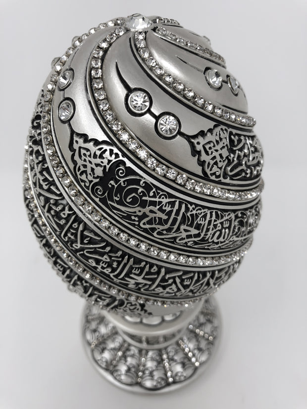 Ayat Al Kursi Islamic Table Decor Egg Sculpture (Mother of Pearl 7.5in)