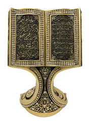 Quran Islamic Table Decor
