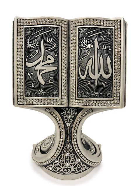 Islamic Table Decor Allah and Muhammad Book (Mother Of Pearl)