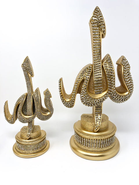 Allah & Muhammad Islamic Gift Table Decor (Gold)