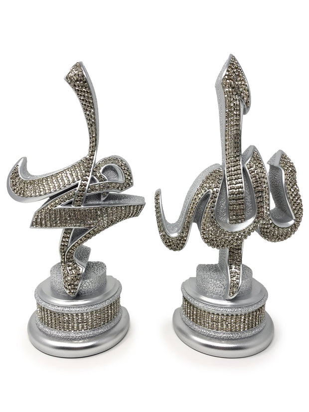 Allah & Muhammad Islamic Gift Table Decor Large (Silver)