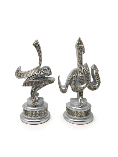Allah & Muhammad Islamic Table Gift (Silver)