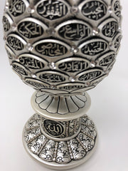 Names of Allah (SWT) Egg Shaped Islamic Table Decor (Mother of Pearl 7.5in)