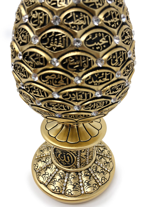 Names of Allah (SWT) Egg Shaped Islamic Table Decor (Gold 9.75in)