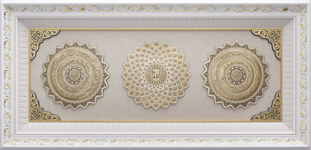 LARGE 4 Feet Wall Frame White/Gold