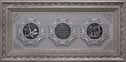 LARGE 5 Feet Wall Frame Silver