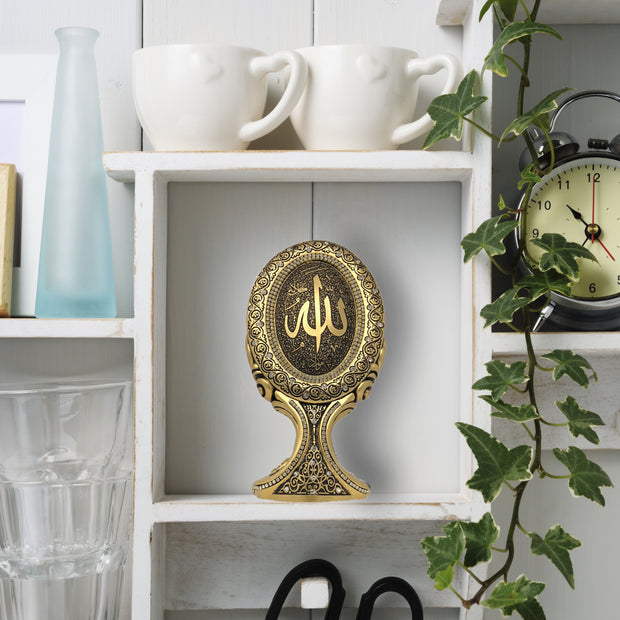 Allah (SWT) Bookend