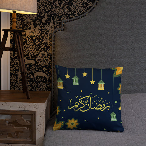 Ramadan Kareem (English-Arabic) Basic Pillow Case w/ stuffing