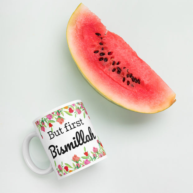But First Bismillah Mug Islamic Drink-ware
