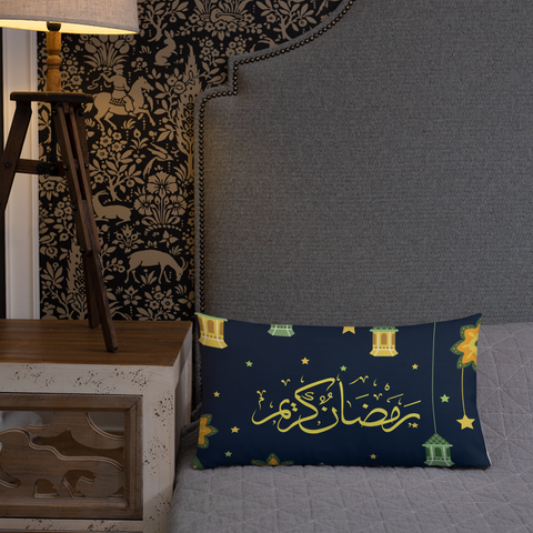 Ramadan Kareem (English/Arabic) Premium Pillow Case w/ stuffing