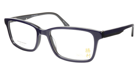 KATSU 6610 C4 Eyeglasses Frame Acetate Dark Blue Black 55-18-145, 40 vertical - Frame Bay