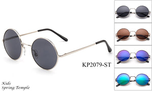 KP2079-ST - GOGOsunglasses, IG sunglasses, sunglasses, reading glasses, clear lens, kids sunglasses, fashion sunglasses, women sunglasses, men sunglasses