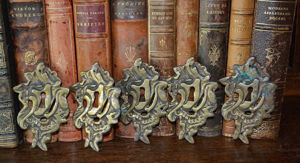 Antique French Brass Keyhole Escutcheon Furniture Hardware 5 Available - Antique Flea Finds