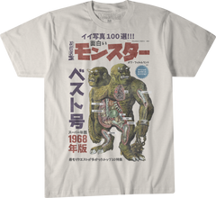 FM x GALLIGANTUS T-SHIRT - JAPANESE COVER - PARCHMENT, Apparel, FAMOUS MONSTERS® OF FILMLAND, Justin Ishmael - Justin Ishmael