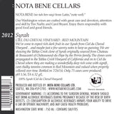 2012 Syrah - Ciel du Cheval Vineyard : Red Mountain