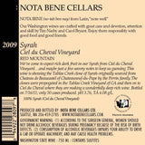 2009 Syrah - Ciel du Cheval Vineyard : Red Mountain
